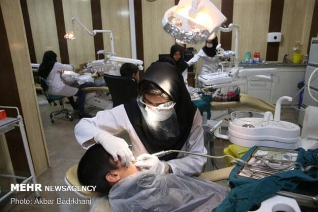 امروز آخرین فرصت ثبت نام در آزمون دانشنامه دندانپزشکی