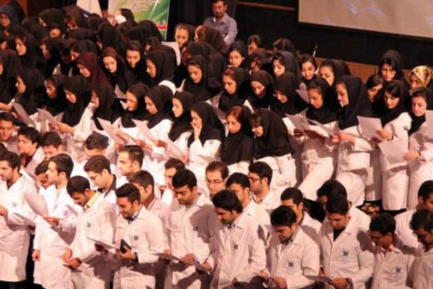 شرایط آزمون های دانشجویان پزشکی، دندانپزشکی و داروسازی اعلام شد