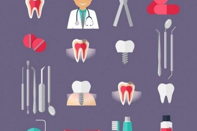 راهنمای دندانپزشکی